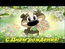 Оригинальное красивое видео поздравление с днем рождения девочке Жене, поздравление на 8 лет