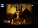 Сенсационное открытие в Египте учёные обнаружили гробницу Нефертити Мировые Новости Сегодня