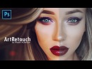Art Portrait Retouching in Photoshop | Художественная обработка портрета в Фотошопе