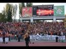 Young fanatics/ Север 8 (Ultras FCSD - 2008)