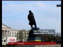 Добірка найяскравіших падінь пам'ятників Леніна за останні два роки