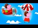 Свинка Пеппа Полетела на самолете и Прыгнула с Парошута мультик все серии на русском Peppa Pig
