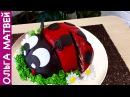 Блогер GConstr в восторге Торт Божья Коровка Lady Bug Cake От Ольги Матвея
