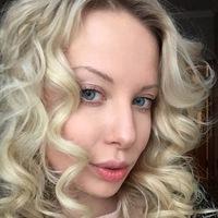 Natalya Bannikova