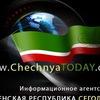 Chechnya Today