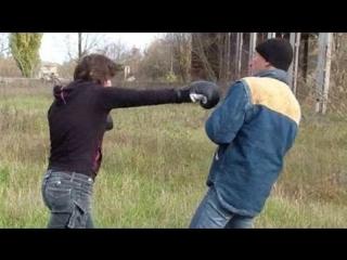 Как держать удар. Драка. Как научиться драться