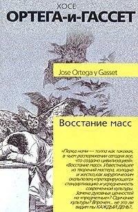 мережковский дмитрий сергеевич книги