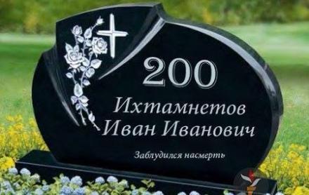Украинские воины, захватившие вчера в плен российских офицеров, показали нам пример, как нужно работать во время войны, - Парубий - Цензор.НЕТ 245
