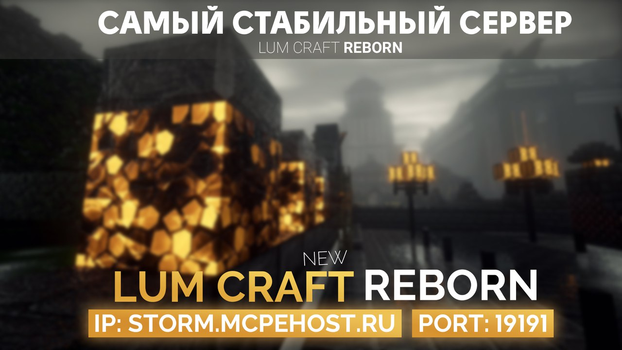 Luminous Craft