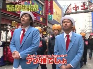 (ENG SUBBED) Gaki No Tsukai #995 Food Marathon - Takoyaki HS by Tofupandafansubs (fixed)