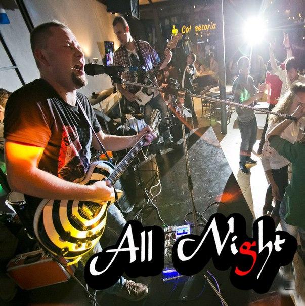 Концерт рок группы All Night в баре Орех image