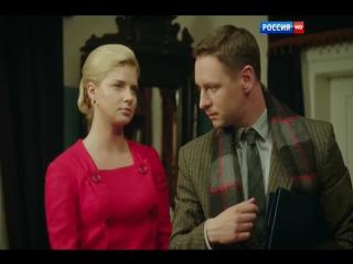 Второе восстание Спартака (2013) сериал