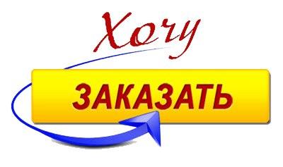vk.com/write86264537