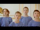 Детская вокально-хореографическая студия Свердловского Государственного Академического Театра музыкальной комедии  -  Разлука
