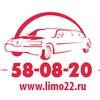 Прокат Лимузинов в Барнауле - LIMO22.RU