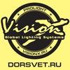 Vision X Rus