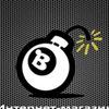 Boom-lavka.com    Купить смартфон