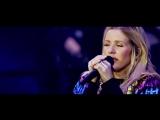 Элли Голдинг \ Ellie Goulding - Love Me Like You Do  live The O2, London for Vevo Presents -25 марта 2016