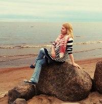 Ульяна Кондылева, Санкт-Петербург - фото №2