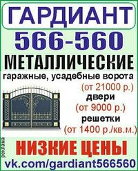 ведущая фирма в москве стальных дверей