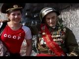 Посвящается ветеранам ВОВ 9 мая День Победы - Семен Слепаков Comedy Club.ru