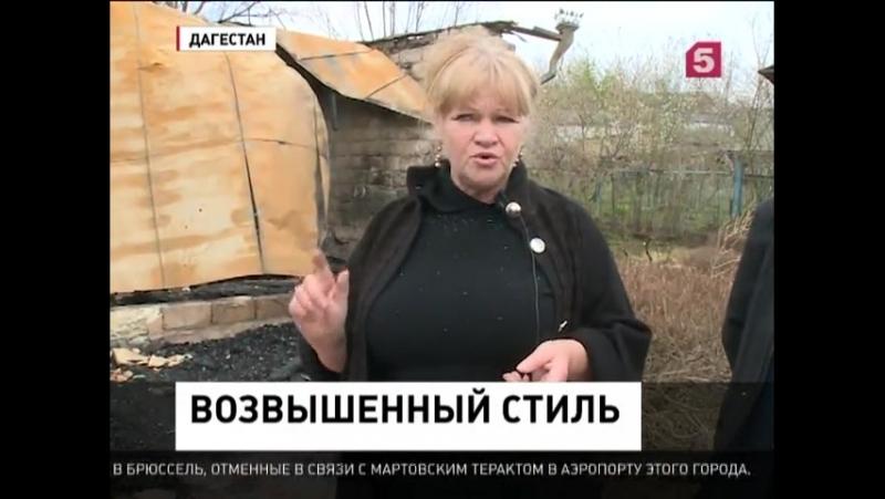 Чиновники Дагестана должны в принудительном порядке декламировать стихи