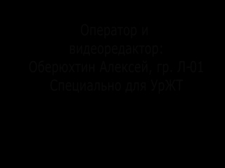 Железяка 2015