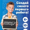 Школа цифровых технологий