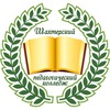 Шахтерский педагогический колледж