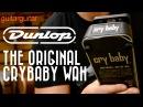 Dunlop Original Cry Baby Wah GCB95