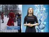 Новогодняя столица Русского Севера готова подарить жителям и гостям Вологды сказочные каникулы