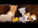 SSS Warrior Cats Fan Animation  эпизод 3 часть 2 СУБТИТРЫ