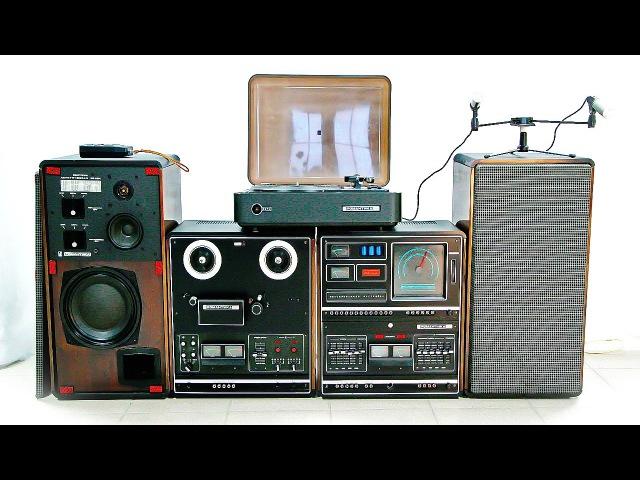 Сделано в СССР - Обзор Музыкальный центр Романтика 001 Стерео 1979 год