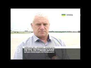 До Польщі поїхала медкомісія для обстеження пораненого в АТО хмельницького спецпризначенця Петраківського
