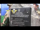 Українські активісти встановили пам'ятник бійцям