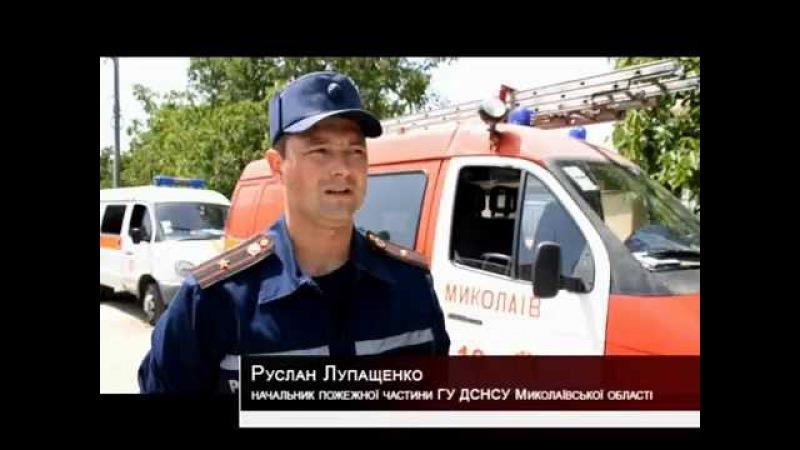 За добу в Україні горіли 179 будівель (ВІДЕОКОМЕНТАР)