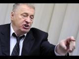 Новости 2015! Жириновский Выступление в ЕС ! ВЫДАЛ Буржуям по соплям! Новости СЕГОДНЯ ЛДПР