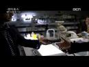 OCN's Sherlock trailer 1