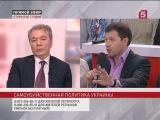 «Самоубийственная политика Украины» Открытая студия (17.02.2016)