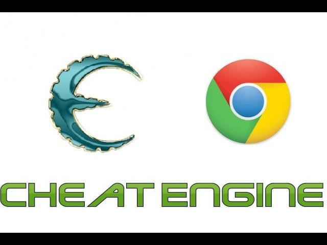 Как пользоваться Cheat Engine в Google Chrome