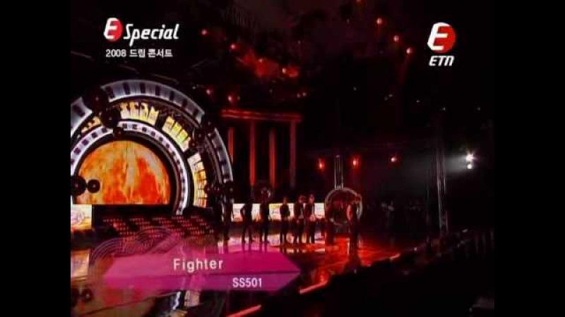 SS501 Deja Vu Fighter Song For You