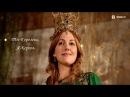 Ты-королева, Я-король. Великолепный Век. Хюррем и Сулейман, Нурбану и Селим
