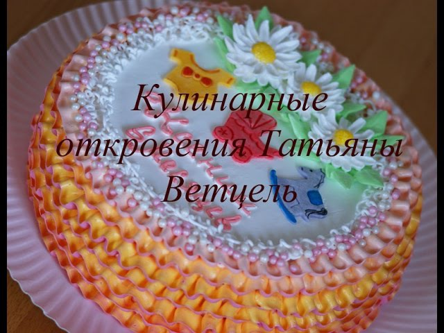 Рюши 2- х цветные, насадкой роза волна 116. Сake decoration, nozzle for cake 116