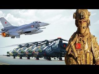 Türk Ordusu - Turkish Army - Армия Турции 2016 [HD]