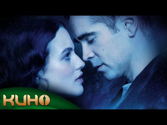 Любовь сквозь время Winter's Tale 2014 Русский трейлер