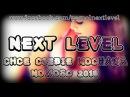 Next Level - Chcę Ciebie Kochana NOWOŚĆ DISCO POLO 2016 Official Audio