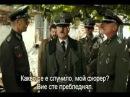 Хитлер говори с Ванга Струмица 1941 Гитлер разговаривает с Ванги Hitler speak with Vanga