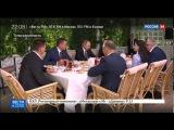 Встреча Владимира Путина с общественностью в Ясной Поляне