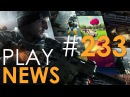 PlayNews 233 — The Division, Lionhead, Gears of War 4...
