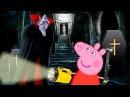 Свинка Пеппа и Граф Дракула! Пеппа ходит в доме дракулы! Мультик на русском все серии Peppa Pig